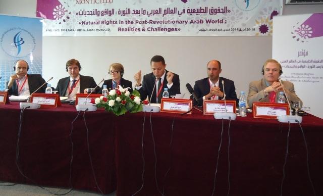 ندوة دولية بالرباط :التنمية رهينة بالحرية والمنافسة وسلامة المؤسسات