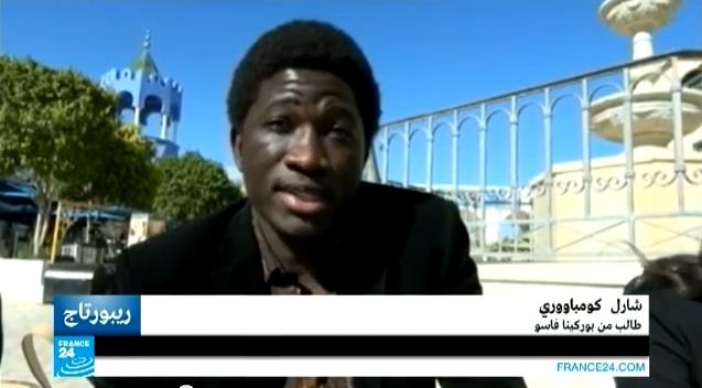 تونس: العنصرية في حق الزنوج الأفارقة والتونسيين