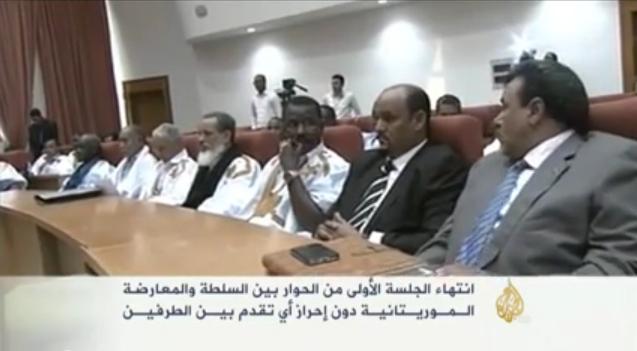 موريتانيا: استئناف الحوار بين السلطة والمعارضة