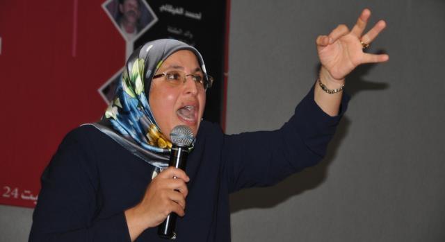 الاتحاد الأوروبي يتتبع برنامج دعم الخطة الحكومية المغربية للمساواة