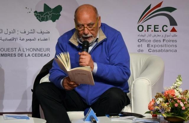 المطرب المصري تامر حسني يطلق زوجته  المغربية بسمة بوسيل