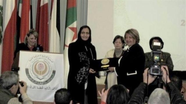 منظمة المرأة العربية تفتح باب الترشح للدورة الثالثة لجائرة العلوم