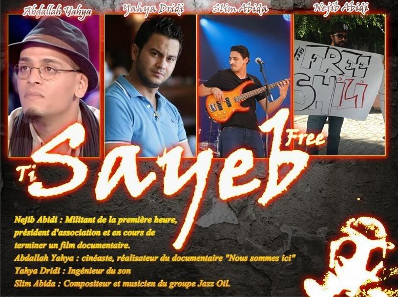 تونسيون يطالبون بعفو رئاسي عن أربعة فنانين