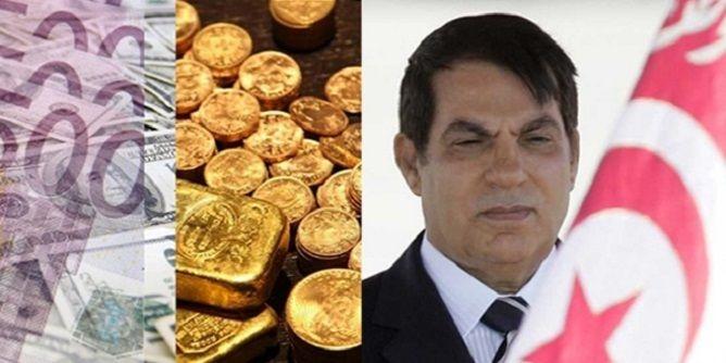 وزارة العدل تنفي الغاء قرار تجميد أموال مهدي بن علي