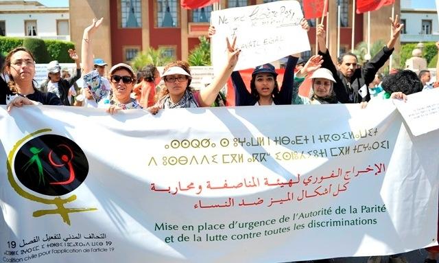 الرباط..مسيرة نسائية ضد كل أشكال التمييز والعنف