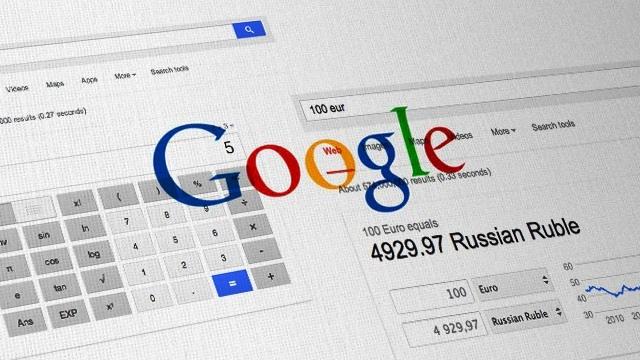 أسرار  محرك البحث غوغل