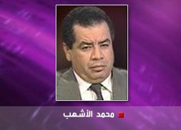 البعد الاقليمي لرئاسيات الجزائر