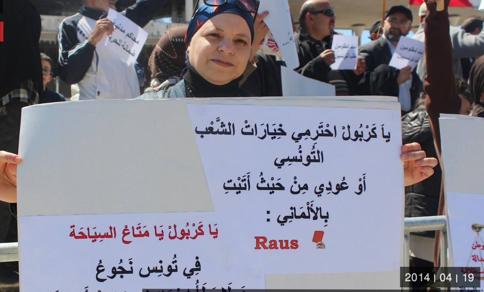 وقفة احاجية امام  المجلس التأسيسي ضد دخول صهاية إلى تونس