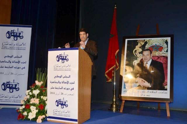 مصطفى لمريزق يحمل عبد العالي حامي الدين مسؤولية مقتل الطالب الجامعي