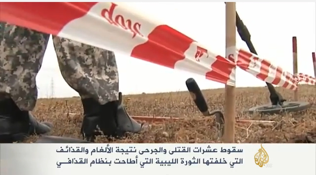 مخلفات الحرب الليبية