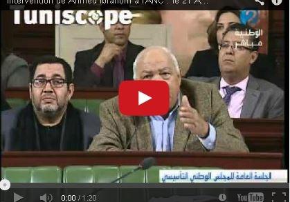 أحمد ابراهيم يدعو إلى تخفيض رواتب النواب