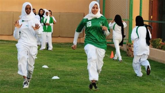 وأخيرا السعودية تبرمج الرياضة للبنات
