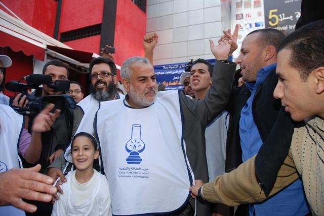 بنكيران: الشباب يشكل رهان مستقبل المغرب وقلعته الحصينة للدفاع عن مكتسباته