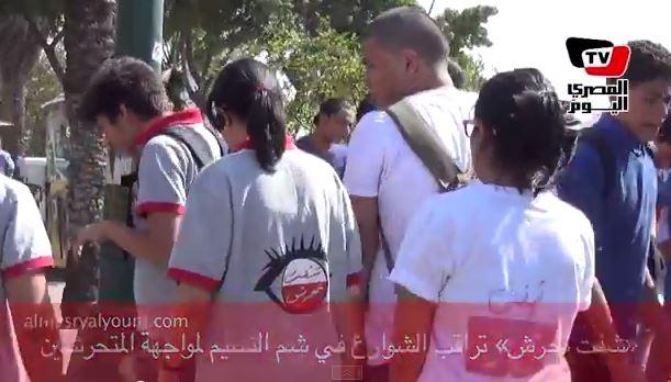«شفت تحرش» تراقب الشوارع في شم النسيم لمواجهة المتحرشين