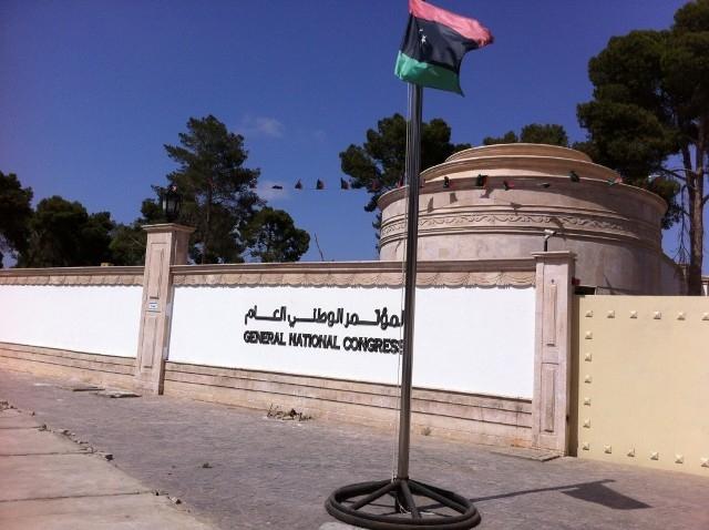 ليبيا: مسلحون يطلقون النار داخل مقر المؤتمر الوطني العام