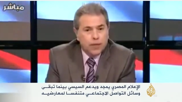 الإعلام المصري وتمجيد السيسي