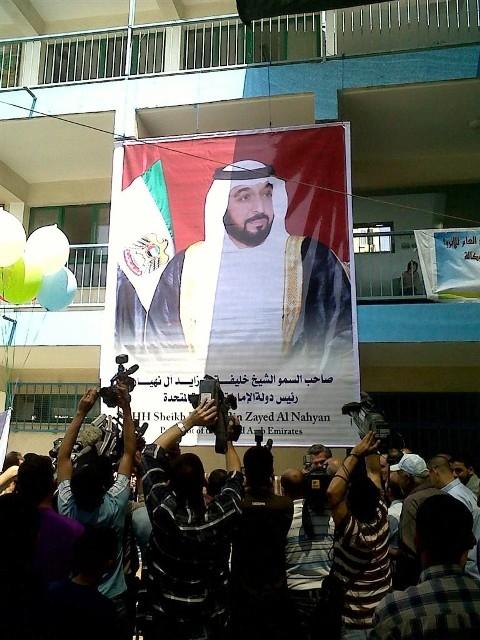 الحكومة تصادق على مشروع الشيخ خليفة بن زيد في مجال علوم الصحة