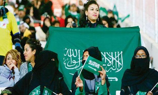 السعوديات ممنوعات من الملاعب بدون محارم