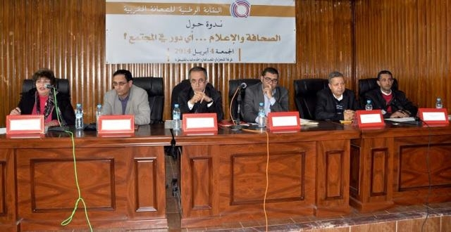 إعلاميون مغاربة يكشفون عن أهم أدوار الصحافة والإعلام في المجتمع