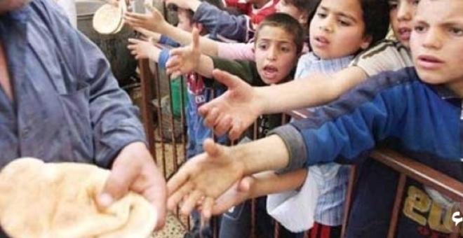 ظاهرة الفقر في العالم العربي والإسلامي، أسبابها، وآثارها