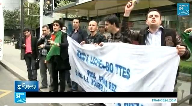 رئاسيات الجزائر: صوت الأجيال الشابة