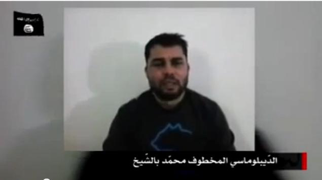 رسالة الموظف التونسي المختطف بليبيا للرئيس المرزوقي