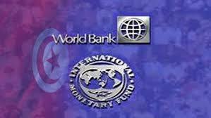 البنك الدولي يمنح تونس قرضا بقيمة 100 مليون دولار