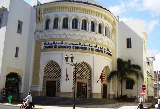 وزارة الداخلية المغربية تواصل حملتها ضد