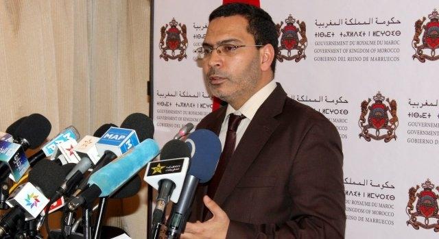 وزارة الاتصال المغربية تمول مؤتمر نقابة الصحافة