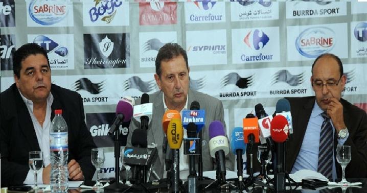 مدرب تونس يعلن عن قائمة اللاعبين يوم 15 ماي