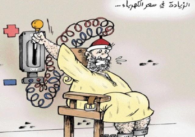 الزيادة في فواتير الكهرباء بالمغرب في غشت