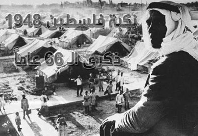 الجامعة العربية تنذر بمعاناة الفلسطينيين في ذكرى النكبة