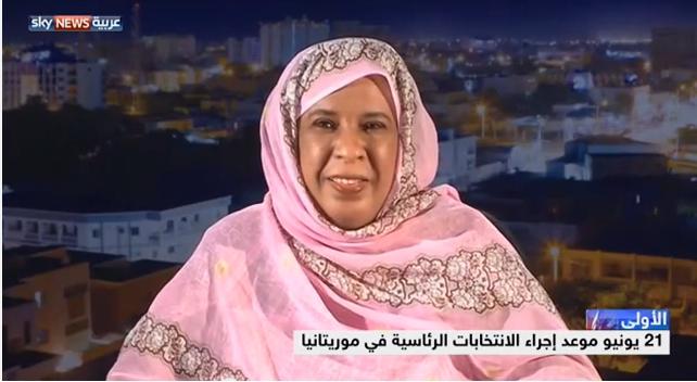 المرشحة الموريتانية للانتخابات الرئاسية
