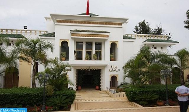 ايقاف أشخاص متورطين بتجنيد المغاربة