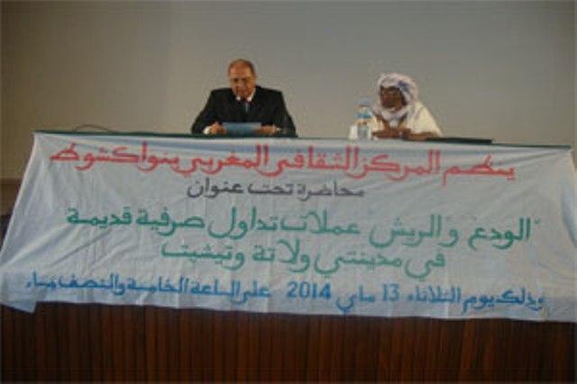 المركز الثقافي المغربي بنواكشوط يحتضن محاضرة حول تاريخ التبادل التجاري بين البلدين