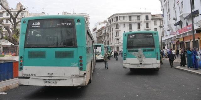 زيادة مرتقبة في أسعار تذاكر الحافلات العمومية