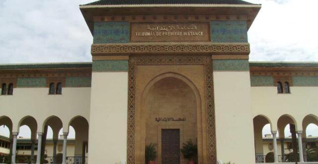 الحكم على قاض في قضية استيلاءعلى عقار