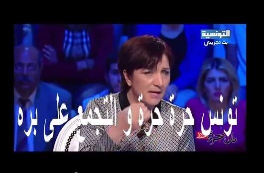 سامية عبو تتهم مهدي جمعة بالخيانة و العمالة لدول غربية
