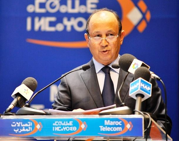 توسع افريقي للاتصالات المغرب