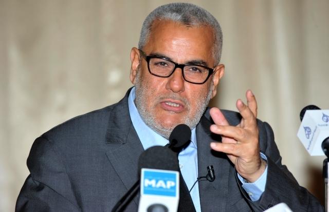 المشهد الحزبي في المغرب ... التحول المعوق