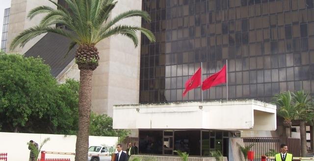 وفد برلماني مغربي في خريبكة للاطلاع على سير العمل بمنشآت المجمع الشريف للفوسفاط