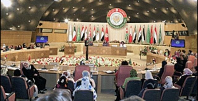 المغرب في منصب نائبة المديرة العامة لمنظمة المراة العربية