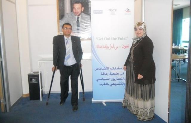 دعم  الأشخاص في وضعية إعاقة تشريعيا وسياسيا