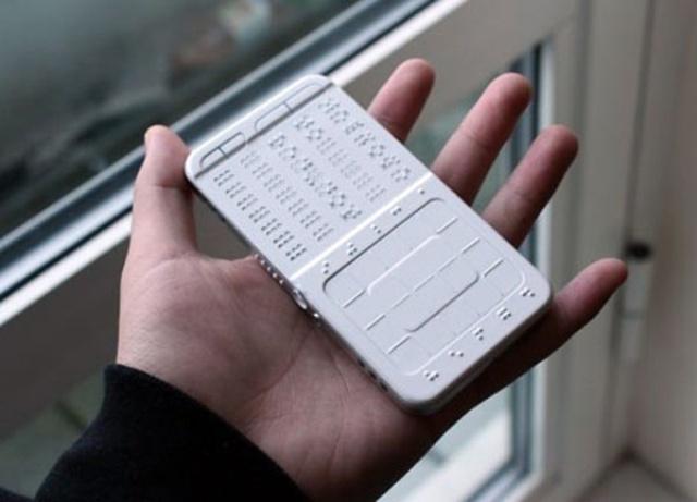 أول هاتف للمكفوفين بخاصية البعد الثالث