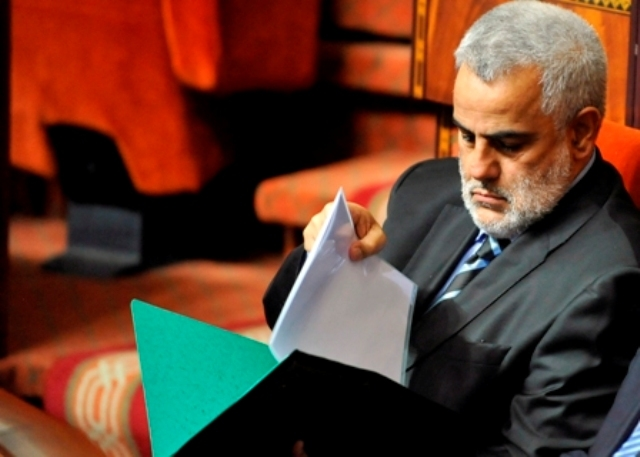 الحكومة المغربية تتدارس مشروع خطة العمل في مجال الديمقراطية وحقوق الإنسان