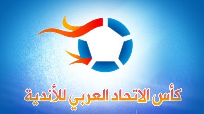عودة كأس الاتحاد العربي للأندية للواجهة