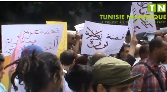 مظاهرة تضامنية مع المدونين المحتجزان من طرف أمن بتونس