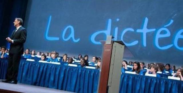 تلميذ مغربي يفوز بالمرتبة الثانية في الإملاء بالفرنسية