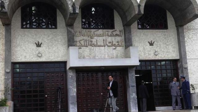 قانون مغربي جديد بشأن القضاء العسكري