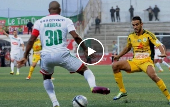 مولودية الجزائر 1 - 1 شبيبة القبائل